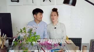 [KR 국제 커플] 부활절 계란 만들기 2편 -  Ma…