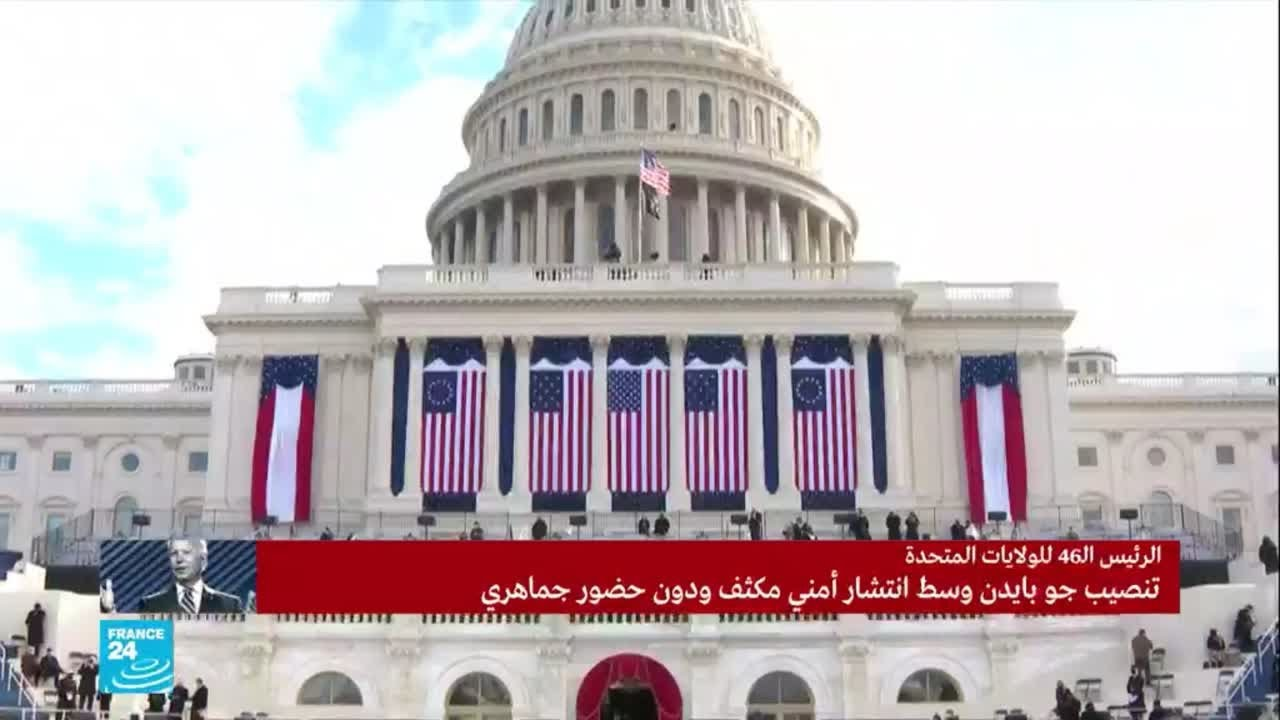 كيف سيتعامل بايدن مع الملف النووي الإيراني.. ومع تركيا؟  - 18:00-2021 / 1 / 20