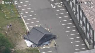 空撮:新潟・山形両県の地震被害現場