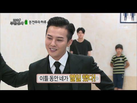 【TVPP】 G-DRAGON(BIGBANG) - Last...