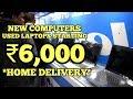 Nehru Place Delhi | Computer Market Delhi | Laptops |  Computers | Printers | Computer Parts