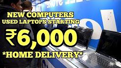 Nehru Place Delhi   Computer Market Delhi   Laptops    Computers   Printers   Computer Parts