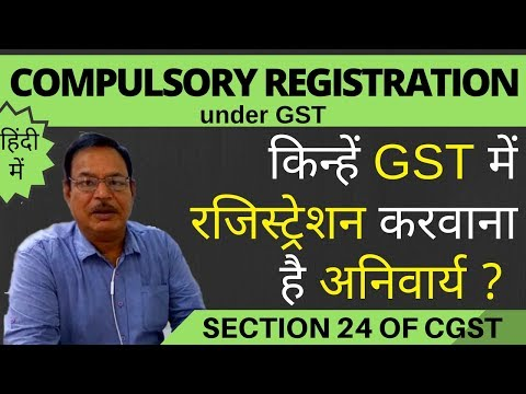 Compulsory Registration in GST | Section 24 | Casual worker, Non Resident Person, eCommerce Operator