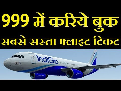 999 Rs Flight Ticket Booking Indigo Airlines Latest Sale Offer Price