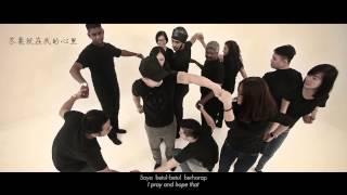 共同的名字 / The Name We Shared  官方版 official MV - 【到此一遊】彭學斌作品輯
