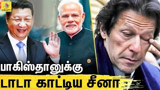 Sketch போட்ட Pakistan ! Twist பண்ண India | China Pm Visit Chennai, Mahapalipuram, Pakistn Vs India