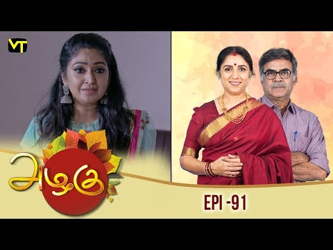 Azhagu Tamil Serial Episode
