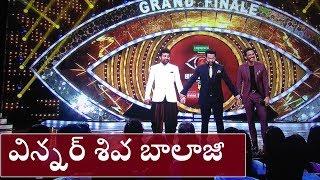 Bigg Boss telugu Finale Episode|Winner is Siva Balaji|#BIGGBOSS Jr NTR|AVA Creative thoughts