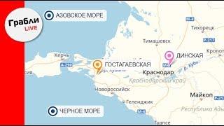 Обзор. Какая станица лучше? Динская или   Гостагаевская? / Переезд в станицу Краснодарского  края