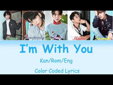 SHINee - 'I'm With You' Lyrics (Color Coded Kan|Rom|Eng)