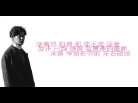 EXO - Promise 約定(Chinese Ver.) 中字+認人版