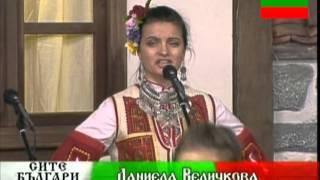 ДО ДВЕ МИ СВАКИ СЕДНАЛИ/ ДАНИЕЛА ВЕЛИЧКОВА