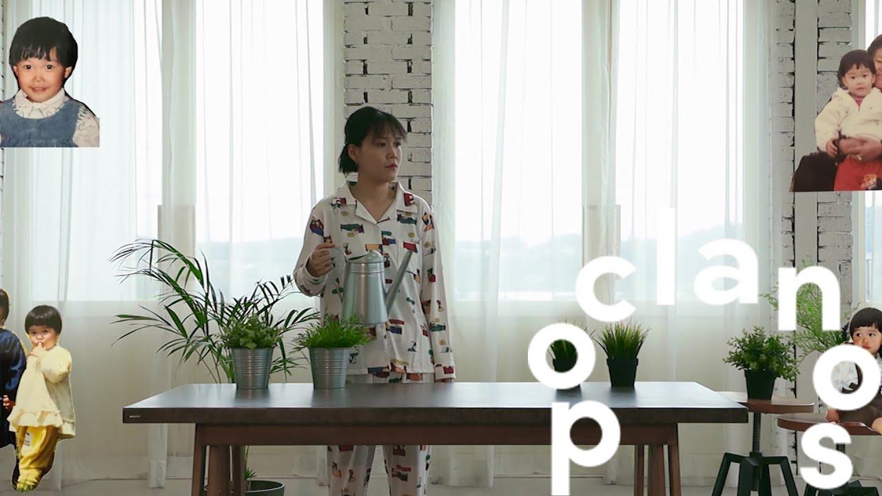 [MV] 우찬양 (Woo Chan Yang) - 앞자리 (Front number) / Official Music Video