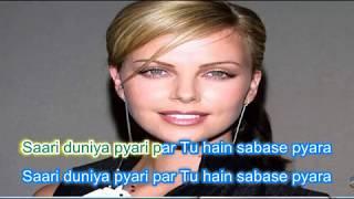 Saari duniya pyari Karaoke only for male singer by Rajesh Gupta