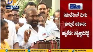 Telangana Govt's Talks with TSRTC Fail | in First Phase