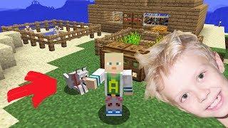 КАК ПРИРУЧИТЬ СОБАКУ ВСЕГО ЗА ОДНУ КОСТОЧКУ Minecraft Майнкрафт на выживание   AOneCool