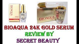 bioaqua gold serum | উপকারিতা | দাম | ব্যবহার | ত্বকের সূন্দর্য্য বাড়ায় পার্শ্ব প্রতিক্রিয়া ছাড়া |