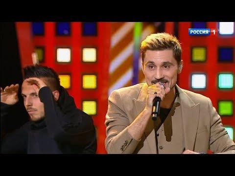 Дима Билан - Про белые розы (день работника атомной промышлености 28.09.2019)