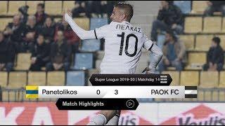 Τα στιγμιότυπα του Παναιτωλικός-ΠΑΟΚ - PAOK TV