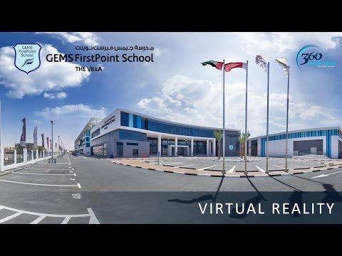 Gems Firstpoint School 360 Virtual Walkthrough