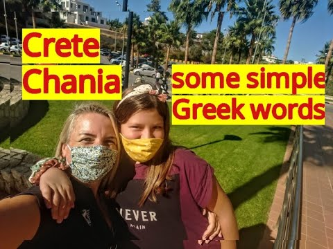chania-crete-greece-and-some-simple-greek-words-october-2020