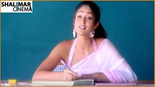 Video Khatarnak Movie | Ileana Introduction Scene || Ravi Teja, Ileana download MP3, 3GP, MP4, WEBM, AVI, FLV November 2017