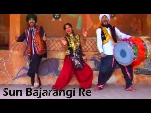 Sun Bajarangi Re    Prakash Gandhi  DJ Song   सालासर बालाजी      Rajasthani Songs