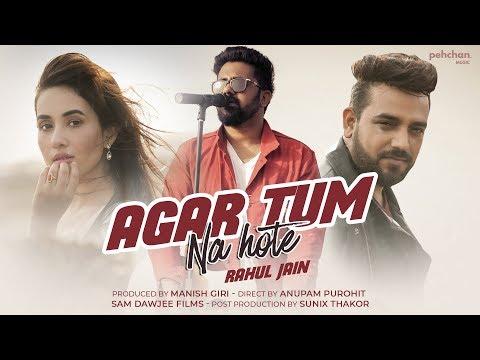 Agar Tum Na Hote | Rahul Jain Ft. Manish Giri & Aditi | Cover | Humein Aur Jeene Ki | Kishore Kumar