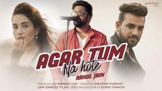 Agar Tum Na Hote by Rahul Jain Feat Manish Giri & Aditi Mp3 Song Download