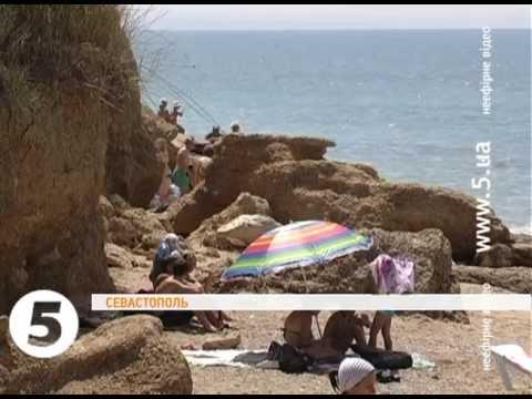 Крим. Пляжі Севастополя