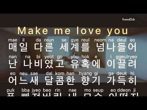 [KARAOKE] Taeyeon - Make me love you