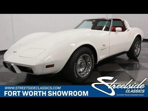 1979 Chevrolet Corvette For Sale   3696 DFW