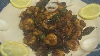 Simple Shrimp(prawns) Fry