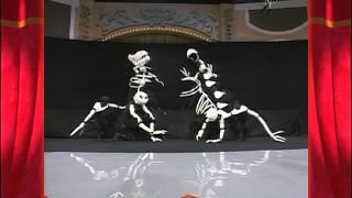 Dancing Dinosaur Bones/