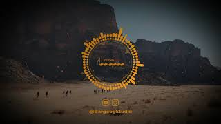 No copyright arabic music - Desert Breeze by Bargoog studio - نسيم الصحراء