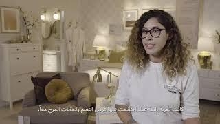 IKEA x Local - Zeina Interview