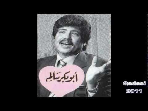 Abu Baker Salem 1 - Yemeni music