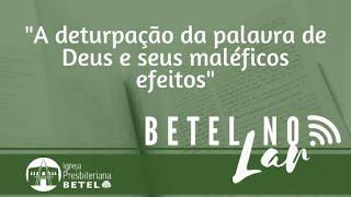 Gênesis 11.1-9