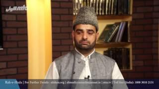 Urdu Rahe Huda 30th Apr 2016 Ask Questions about Islam Ahmadiyya