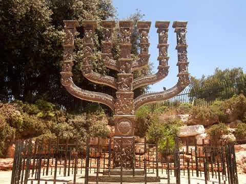 Dan Panorama Jerusalem Hotel | 39 Keren Hayesod Street, Jerusalem, 94188, Israel | AZ Hotels
