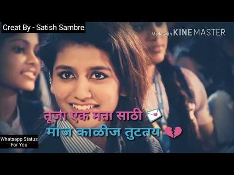 Mala Aamdar Zalya Sarkh Vatatay | Whatsapp Marathi Status Video