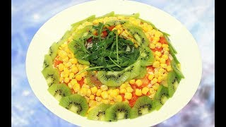Новогодний Салат МАЛАХИТОВЫЙ БРАСЛЕТ - Салат с куриной грудкой, кукурузой и киви - Меню на Новый год