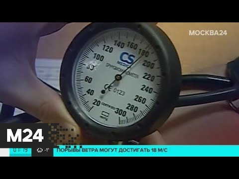 Жители Челябинской области бояться заразиться коронавирусом - Москва 24