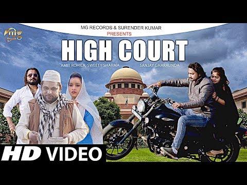 High Court (Official Video) | Sweety Sharma | Sanjay Gharaunda | Latest Haryanvi Songs Haryanvi 2019