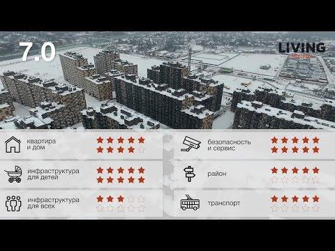 ЖК «VESNA» обзор Тайного Покупателя