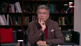 خالد منتصر لـ كل يوم: الحجامة الأن جريمة طبية .. هو طب تم ممارسته وقت النبي عليه السلام وليس طب نبوي