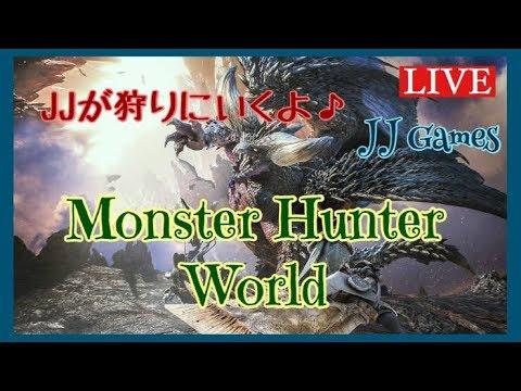 【Monster Hunter World】#11 操虫棍に拘りたいJJのモンハンワールド [MHW] thumbnail