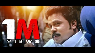 Lion(2006) Malayalam Full Movie | Dileep | 1080P |