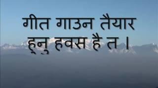 Music Track=Chithi timilai lekhu Bhanxu.by Sambhu rai