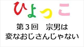ひよっこ 第3回 あらすじ 「連続テレビ小説 ひよっこ Part1 (NHKドラマ...